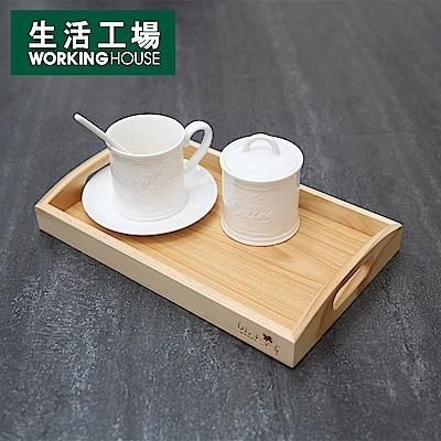 【限量商品*加購中-生活工場】Clover幸運草茶盤