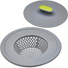 《KitchenCraft》附蓋橡膠水槽濾網(11.5cm)