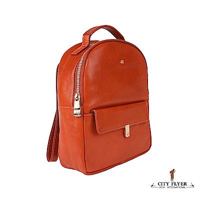 CITY FLYER 城市旅者  義大利植鞣牛皮系列後背掀蓋磁扣後背包-橘色