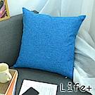 Life Plus 簡約素色 棉麻舒適方型抱枕/靠枕 (深藍)