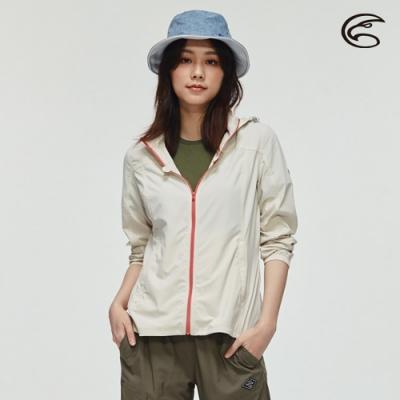 ADISI 女抗UV平織彈性可拆帽收腰夾克AJ2011085 (S-2XL)