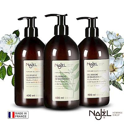 法國Najel阿勒坡古皂液保濕沐浴露400ml(茉莉花/梔子花/木質沉香)