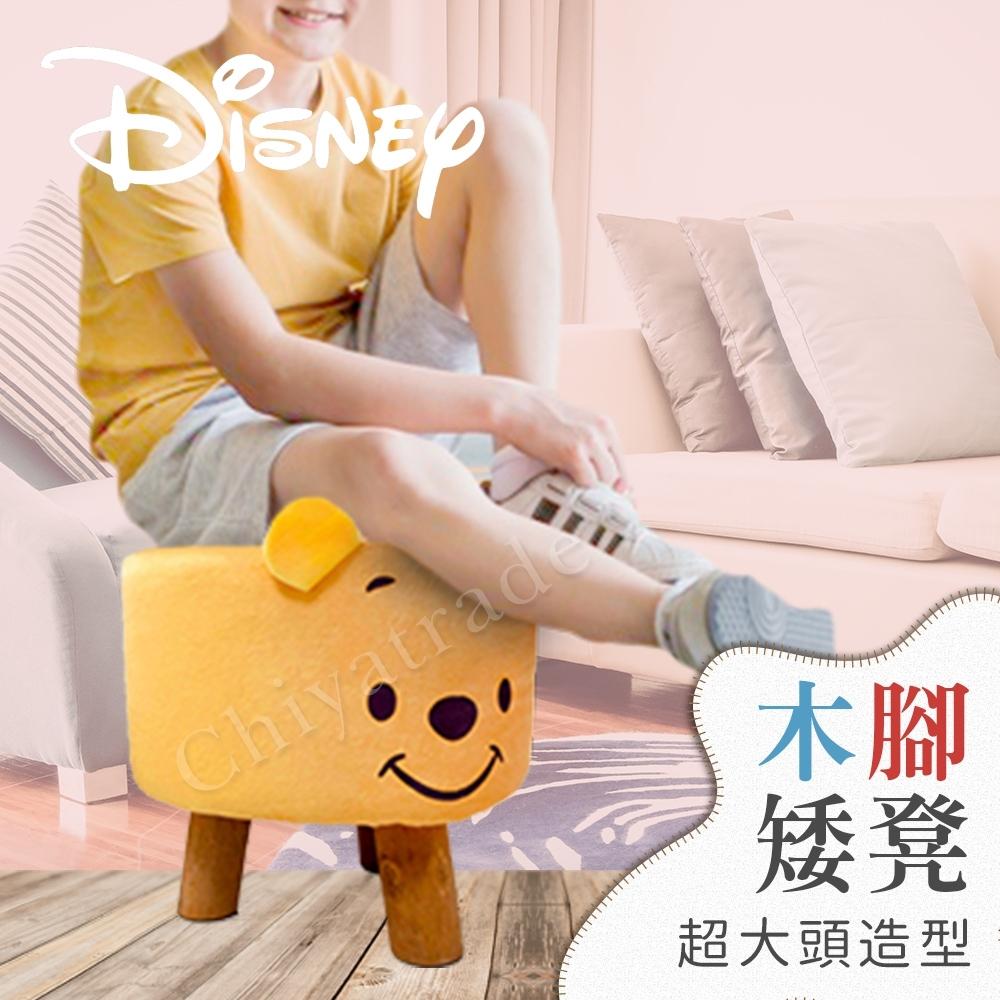 【迪士尼Disney】小熊維尼 布面矮凳 椅子 和室椅 兒童椅 穿鞋椅-布套可拆洗(正版授權)
