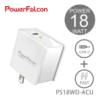 PowerFalcon 18W USB-C PD/QC3.0 單孔快速充電器