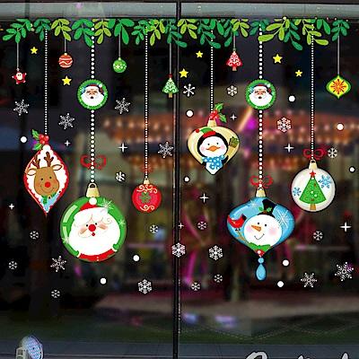 半島良品 聖誕壁貼-聖誕卡通吊飾 XH6256 45x60cm