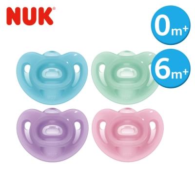 德國NUK-SENSITIVE全矽膠安撫奶嘴1入(顏色隨機出貨)