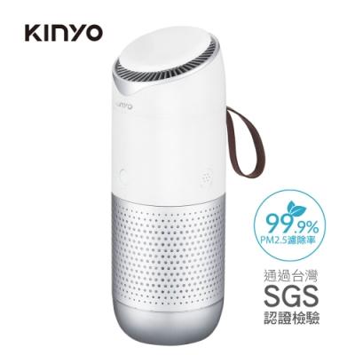 KINYO 車用USB空氣清淨機 AO205