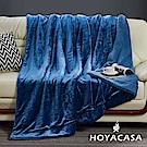 HOYACASA皇家藍 法蘭絨x羊羔絨貼身即暖雙面毯