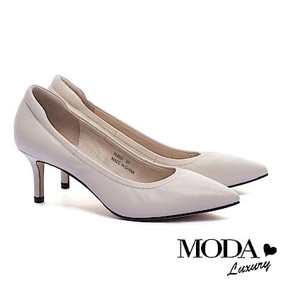 跟鞋 MODA Luxury 極簡純色質感全真皮尖頭高跟鞋-米