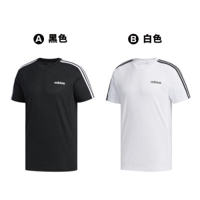 【時時樂限定】ADIDAS 男短袖上衣(2款任選)