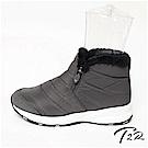 【T2R】溫暖內鋪毛隱形增高質感短靴-淺灰
