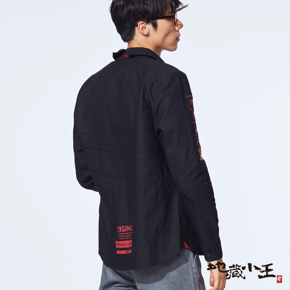 地藏小王 BLUE WAY 地藏潮流顯色FIT 長袖襯衫(黑)