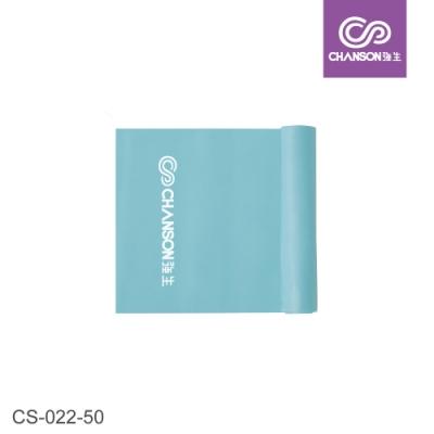 【強生CHANSON】CS-022 強生ECO彈力帶(中阻力-藍色)