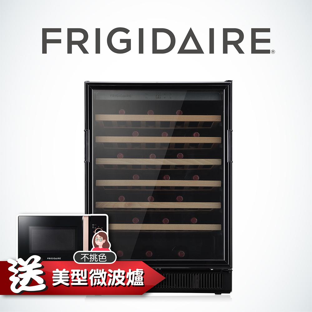 Frigidaire富及第 55瓶裝恆定典藏酒櫃 FWC-55N 贈微波爐