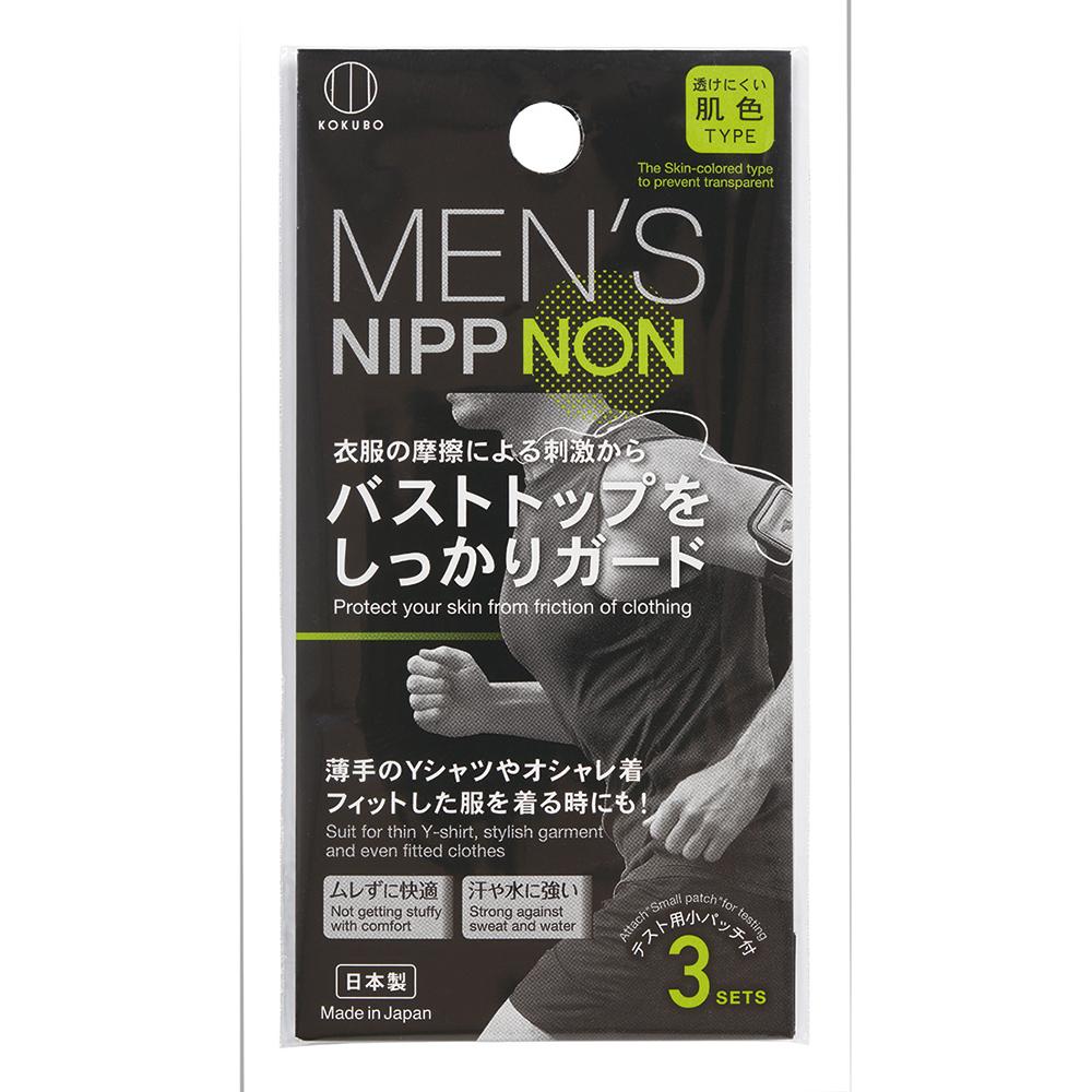 日本-小久保 男用胸貼(3對入)