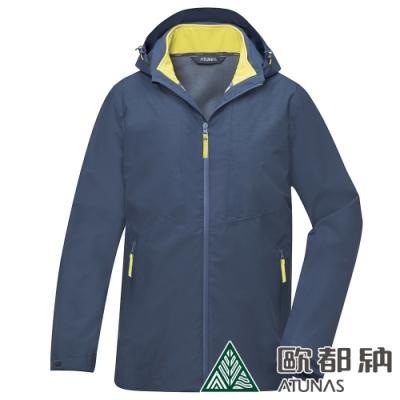 【ATUNAS 歐都納】男款防水外衫+保暖刷毛內衫二件式外套A1GA1912M黑灰