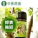 【中寮農會】蜂蜜梅精(700g) product thumbnail 1