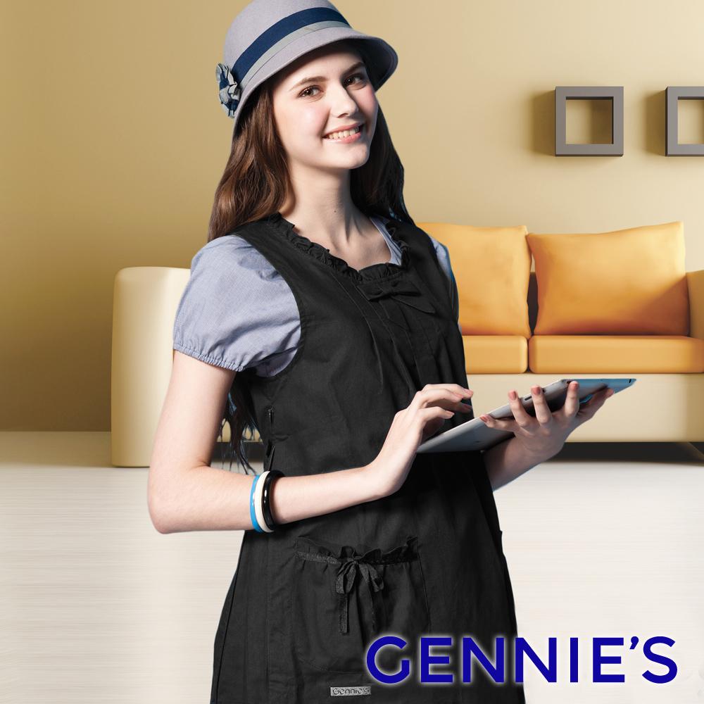 【Gennie's奇妮】防電磁波衣-荷風雅緻背心款-黑