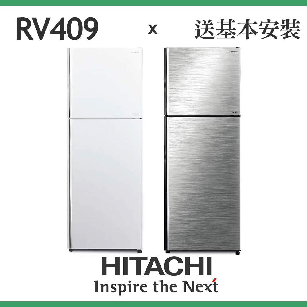 HITACHI日立 403L 1級變頻2門電冰箱 RV409