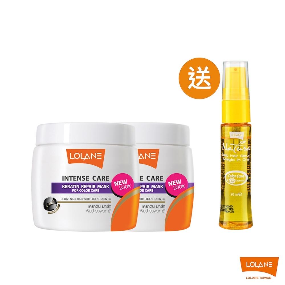 LOLANE 高效修護角蛋白髮膜200g 二入組 (新包裝)