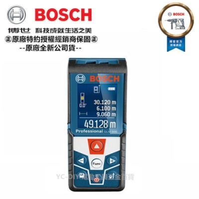 可轉換台尺坪數 德國 BOSCH GLM500 50米 50M 雷射測距儀