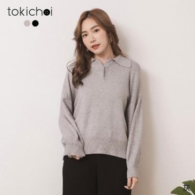 東京著衣 自然休閒排釦寬鬆針織上衣(共二色)