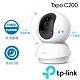 TP-Link Tapo C200 wifi無線可旋轉監控網路攝影機/IP CAM/監視器(公司貨) product thumbnail 1