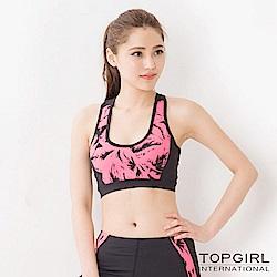 【TOP GIRL】運動甜心韻律布花短背心 - 粉橘