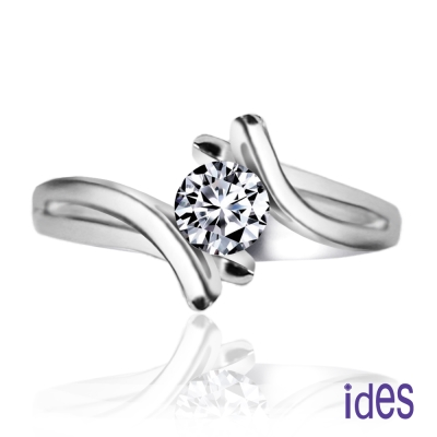 ides愛蒂思 精選30分E/VS1八心八箭完美車工鑽石戒指求婚戒/綻放
