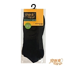 宜而爽 精典舒適男女船型襪 6雙G1101隨機取色