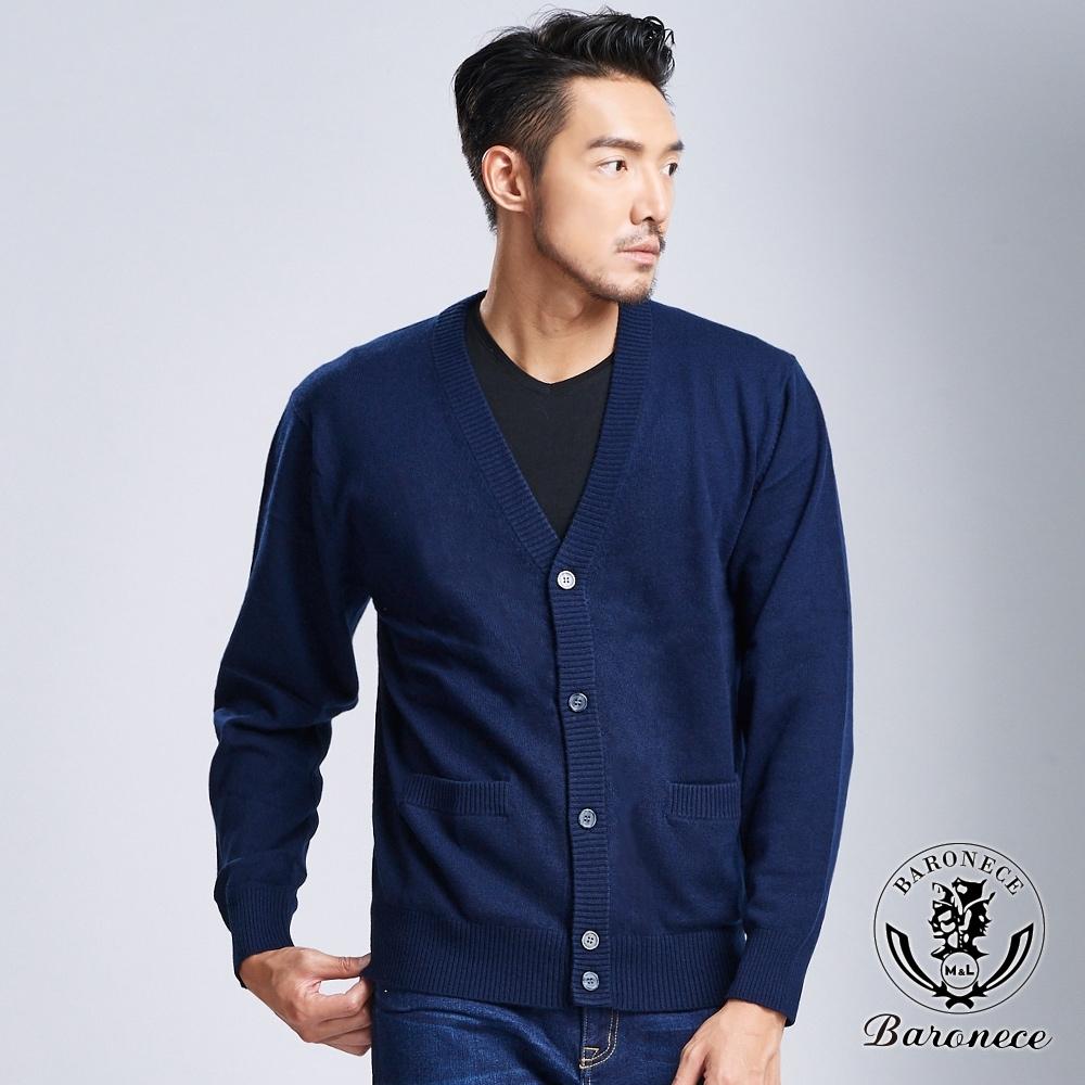 BARONECE 型男百搭毛衣外套_藍(617705-10)