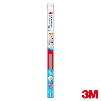 3M 兒童安全防撞邊條60cm-灰色