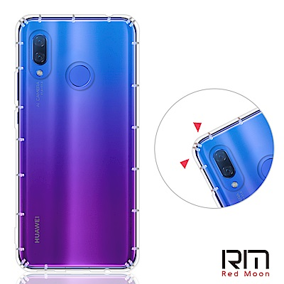 RedMoon Huawei 華為 nova 3 防摔透明TPU手機軟殼