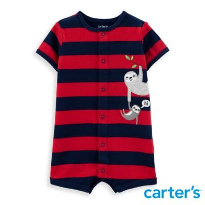 【Carter s】 樹懶寶貝藍紅橫紋連身裝(6M-24M) 任選 (台灣總代理)