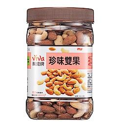 萬歲牌 珍味雙果(350g)