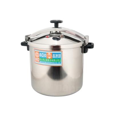 南亞不鏽鋼快鍋營業用21L/52人份壓力鍋
