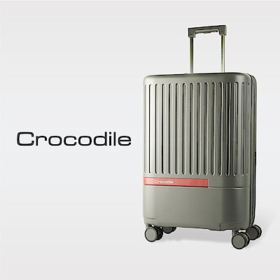 Crocodile 霧面拉鍊箱含TSA鎖-20吋-星燦灰-0111-07120-07
