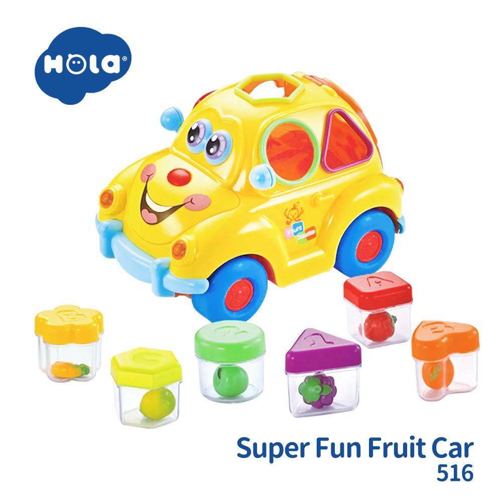 香港HOLA幼兒聲光玩具-智趣水果車 516