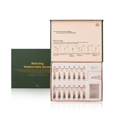 韓國Milk Touch 常春藤奇蹟保濕安瓶精華 2ml*14