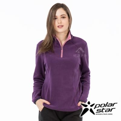 PolarStar 女 高領拉鍊保暖衣『葡萄紫』P19208