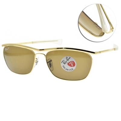 RayBan雷朋 偏光太陽眼鏡 OLYMPIAN II DELUXE 方框 /金-棕鏡片#RB3619 919657-60mm