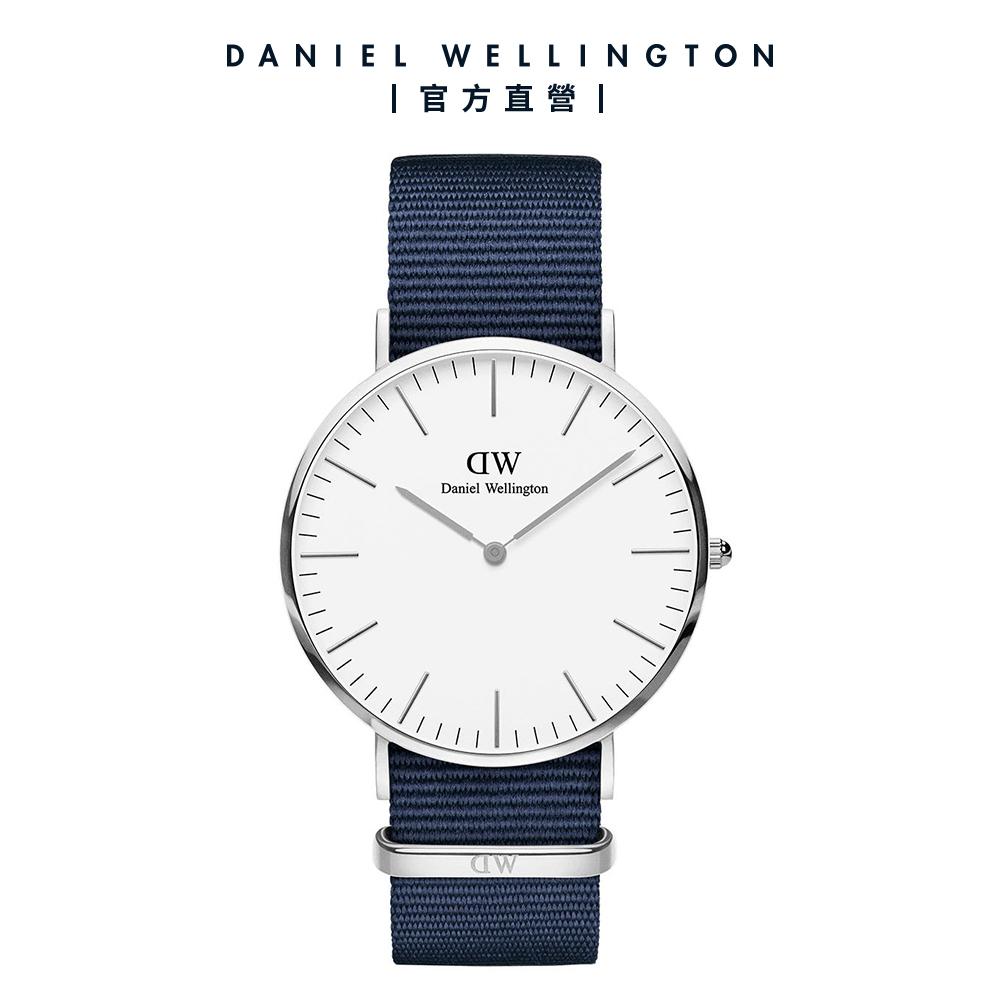【Daniel Wellington】Classic Bayswater 40mm星空藍織紋錶 DW手錶