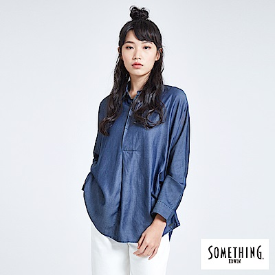 SOMETHING 亞維儂 優雅垂墜長袖襯衫-女-中古藍