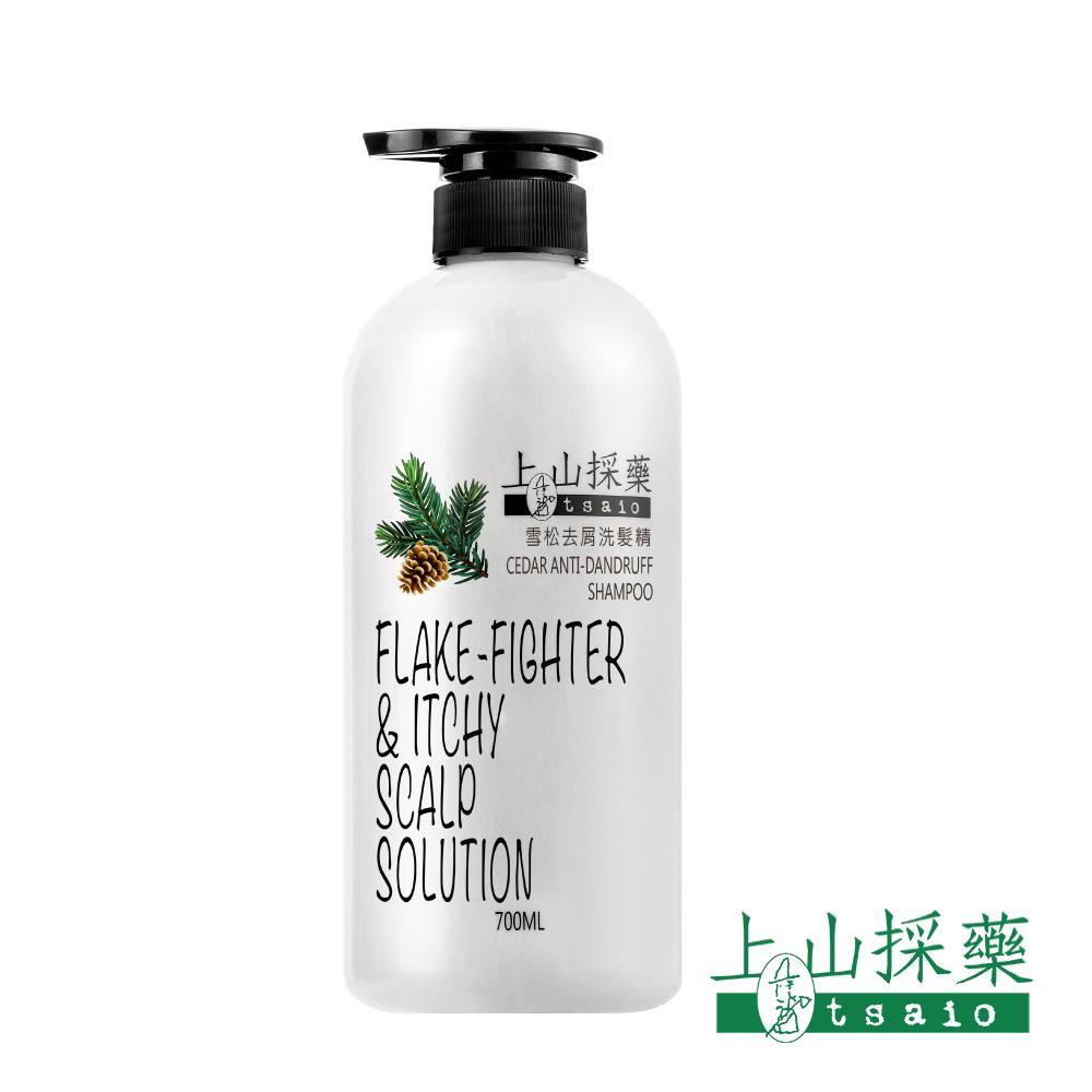 tsaio 上山採藥 雪松去屑洗髮精700ml (調理出油 髮上雪)