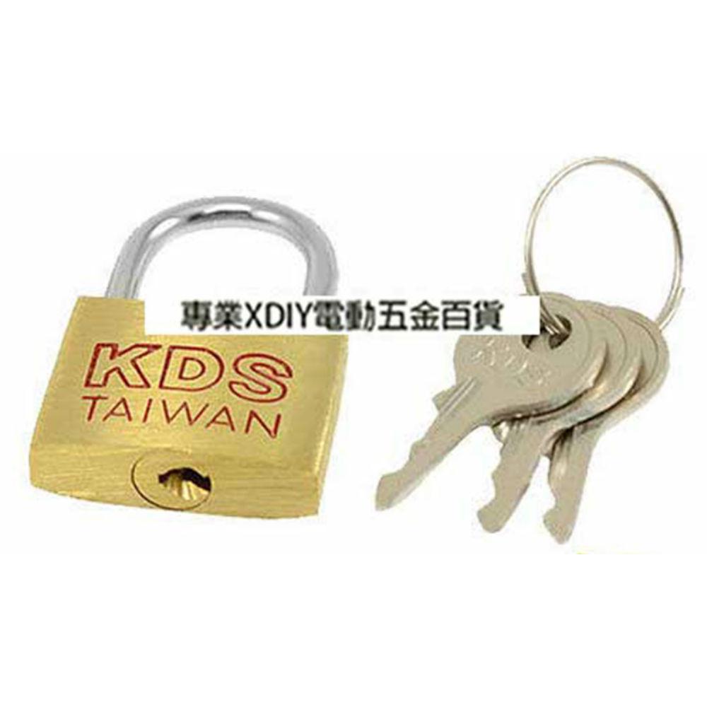 KDS 正台灣製 #120銅掛鎖 40mm B銅鎖 鎖頭 門鎖 多用途 附3把鑰匙