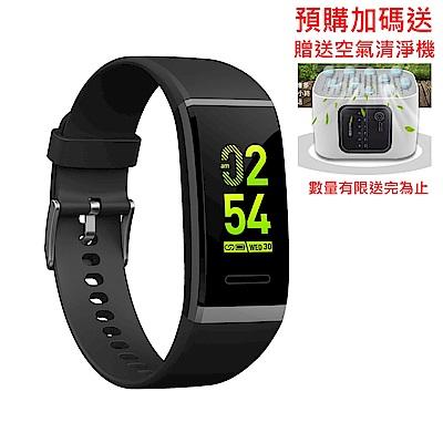 (預購)JSmax SB-V11 智慧多功能健康運動手環