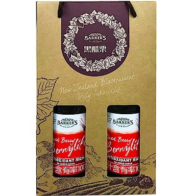 綠邦Barkers 綜合莓果汁禮盒(綜合莓果汁2瓶+吸凍2個)