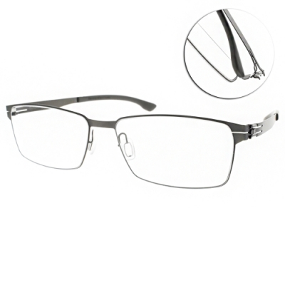 ic!berlin眼鏡 德國薄鋼質感方框款/石墨 #TORU N. GRAPHITE