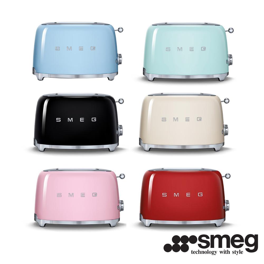 義大利SMEG  兩片式烤麵包機 TSF01
