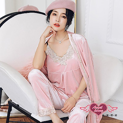 保暖睡衣 氣質古典 韓國絨三件式罩衫成套休閒服(粉F) AngelHoney天使霓裳